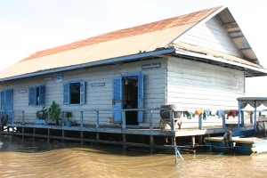 Floating school,Cambodia