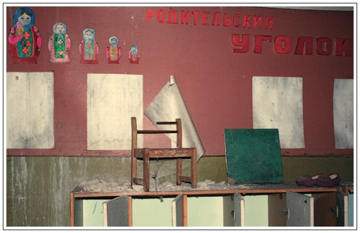 kindergarten in abandoned visllageCHERn